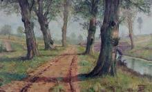 "François HEIGEL  ""Chemin au bord du canal"""