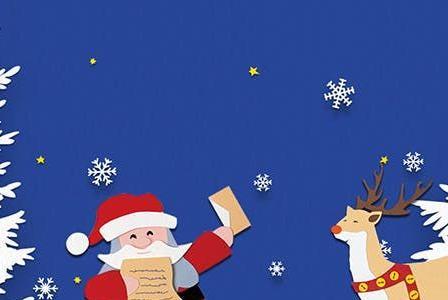 Noel et ses cadeaux
